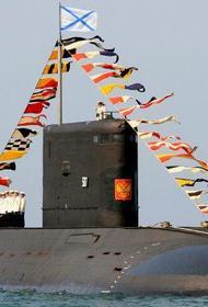 Байка: как подводники к Новому Году готовились