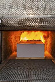 Близ хутора Копанский в Краснодаре появится крематорий