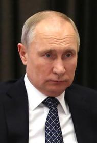 Путин заявил, что в России удалось не допустить критического спада в экономике на фоне пандемии