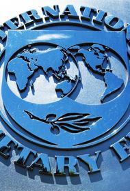 МВФ выделяет Украине деньги, чтобы тут же их забрать обратно