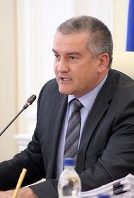 Сергей Аксенов  признался на пресс-конференции, что  «и собой и властью никогда не доволен»