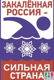 Дагестанские моржи поддержат Всероссийскую акцию «Закаленная Россия – сильная страна»