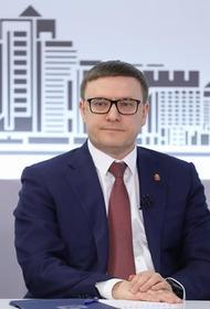 Эксперты прокомментировали политическое заявление Алексея Текслера