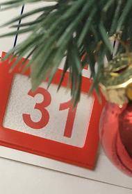 Собянин объявил 31 декабря праздничным днем для москвичей