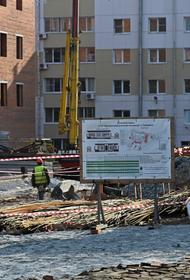 Федеральный центр поможет Хабаровскому краю достроить соцобъекты