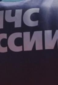 МЧС России в полном объеме доставило в Нагорный Карабах гумпомощь