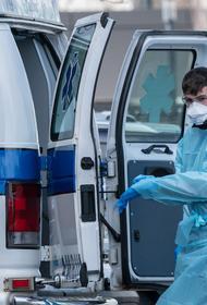Калифорния стала первым штатом, где зарегистрировали два миллиона зараженных COVID-19