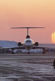 Самолет с пассажирами на борту выкатился за пределы ВПП во «Внуково»