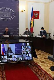 Итоги совместной работы подвели депутаты ЗСК и СМД