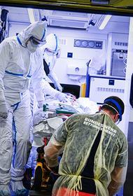 «Британский» штамм коронавируса проник в Германию