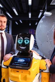 Робототехнику московским школьникам будет преподавать робот