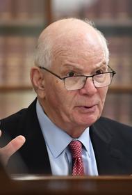 Американский сенатор Кардин уверен, что за кибератакой на госучреждения США «стоит Россия»