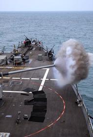 Сайт Avia.pro: военным США разрешили атаковать российские корабли в нейтральных водах в случае угрозы для американских сил