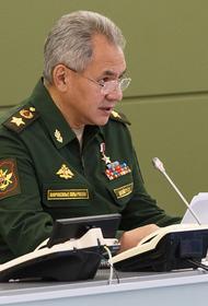 Шойгу решил сделать 30 и 31 декабря выходными днями для военнослужащих