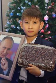 Акции детям не игрушки. Школьник, попросивший у Путина ценные бумаги  «Газпрома» и «Роснефти», получил в подарок пряник