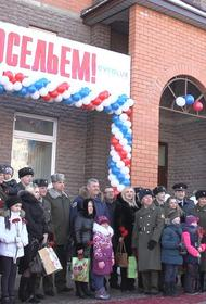 383 семьи военнослужащих получили ключи от новых квартир в Подмосковье