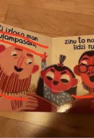Латвия: детям в подарок предложили книгу про геев