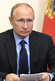 Песков сообщил о будущих контактах Путина с мировыми лидерами