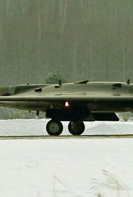 БПЛА «Охотник» испытал оружие воздушного боя