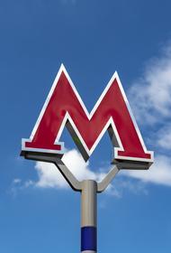 Мужчина умер в московском метро после дебоша