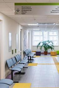 Собянин: В Москве будет проведена реконструкция 137 поликлиник