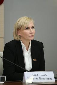 Депутат МГД Метлина предупредила пенсионеров об усилившейся активности мошенников