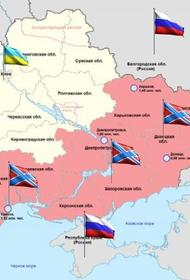 Украине грозит распад, если она продолжит вести прежнюю политику