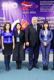 Российский центр науки и культуры в Улан-Баторе провел международный медиафорум