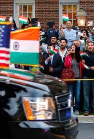 Индия поворачивается к Москве задом