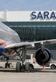 Хабаровчанин «заминировал» саратовский аэропорт  «Гагарин» из-за возлюбленной