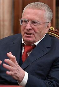 Жириновский перечислил имена возможных будущих президентов РФ