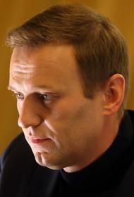 Дмитрий Песков прокомментировал заявление ФСИН по ситуации с Алексеем Навальным