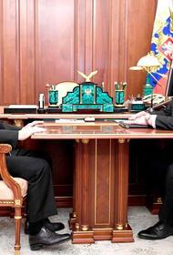 Путин предложил проработать вопрос о связи МРОТ с прожиточным минимумом