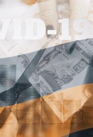 Итоги 2020 года: в России экономика упала меньше, а люди обеднели больше