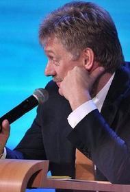 В Кремле считают, что предпосылок для встречи Путина с Зеленским пока что нет