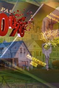 В 2020 году интерес россиян к покупке зарубежной недвижимости вырос на 50%