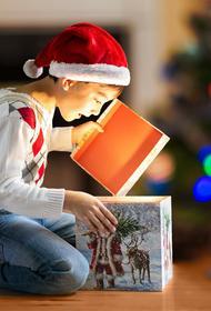 Дети-сироты страны увидят «Щелкунчик» и получат книги в подарок