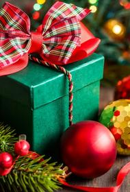 Новый Год: и все, о чем мечталось, проси, загадывай и желай