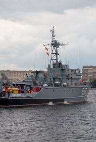 Sina: «Британия испугалась и подняла большой шум» из-за появления в Ла-Манше российского ремонтного судна