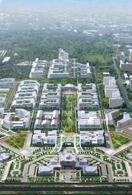 В Москве создадут научно-технологическую долину