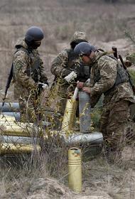 Народная милиция ДНР: ВСУ впервые с 2019 года применили в Донбассе запрещенные фосфорно-зажигательные снаряды