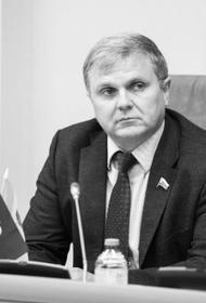 Спикер Ярославской областной думы Алексей Константинов погиб в аварии