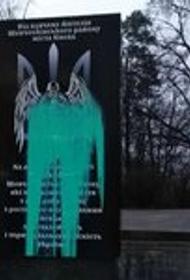В Киеве неизвестные надругались над памятником украинским карателям, терроризировавшим Донбасс