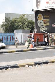 МИД РФ прокомментировал взрыв в йеменском аэропорту