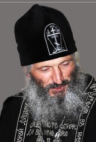 Опальный священник Сергий арестован на два месяца