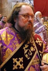 Епархиальный суд Москвы лишил сана протодиакона Андрея Кураева