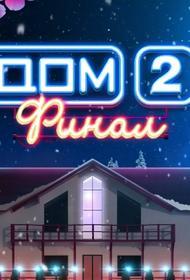 Глава «Газпром-медиа» заявил, что  «Дом-2» приносил убытки