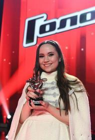 Победительницей шоу «Голос» стала Яна Габбасова