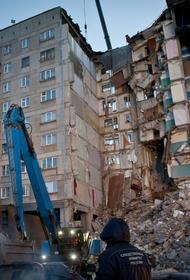 Южноуральцы вспоминают жертв трагедии в Магнитогорске