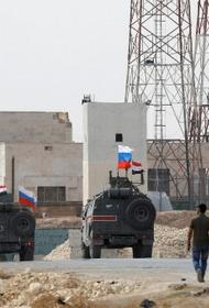 Автомобиль, начиненный тротилом, взорвался возле российской военной базы на северо-востоке Сирии